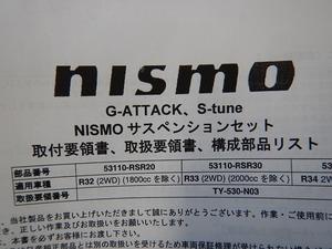 こスカイライン0200.jpg