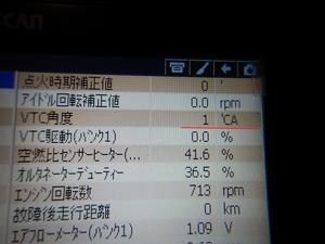 さノート0208.jpg