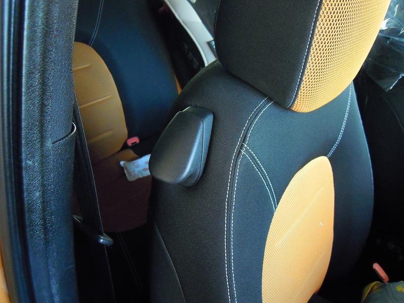 Blue Seat Belt Pads Sakura