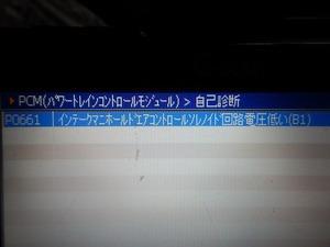むNC54.jpg