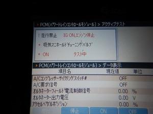むNC58.jpg