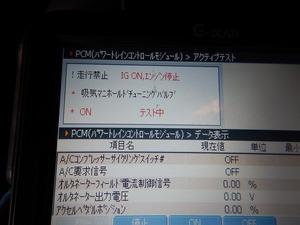 むNC60.jpg